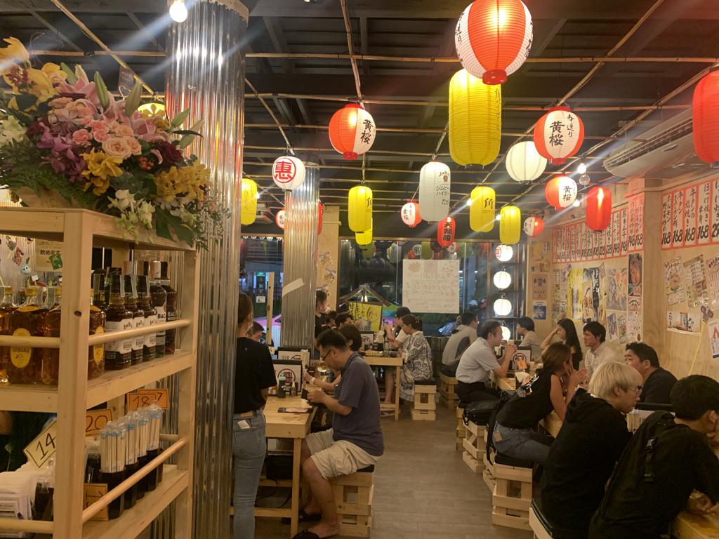 恵比須商店 トンロー店 1階