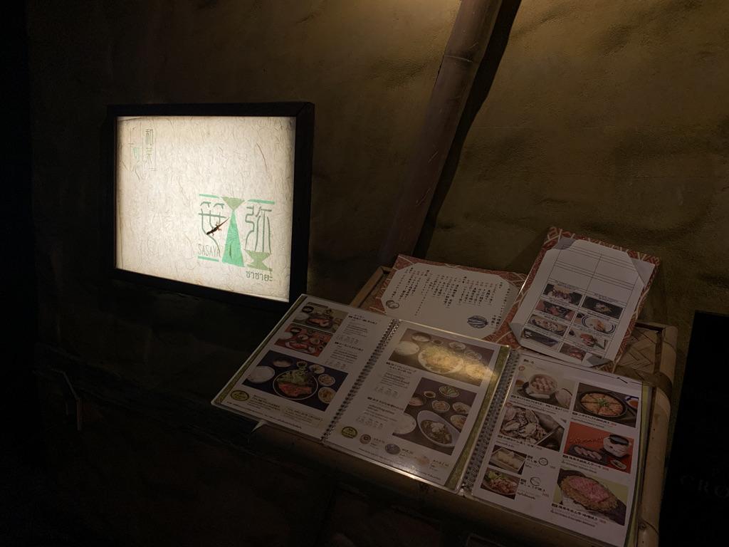 笹弥-SASAYA- スクンビット店