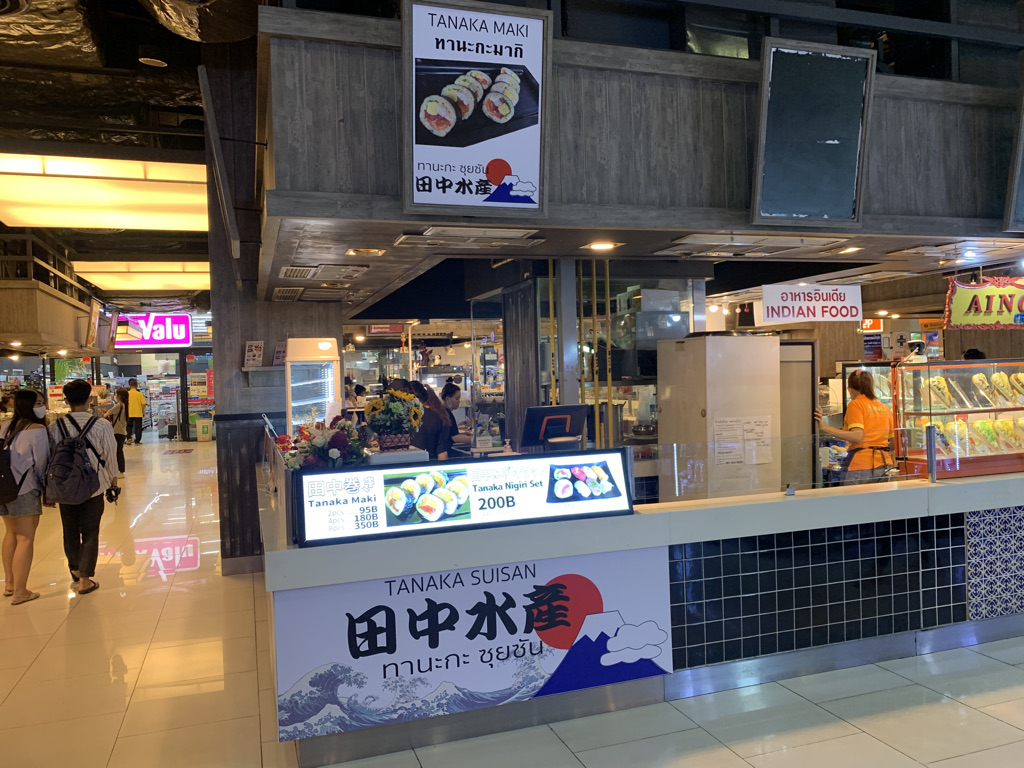 田中水産 エカマイ店