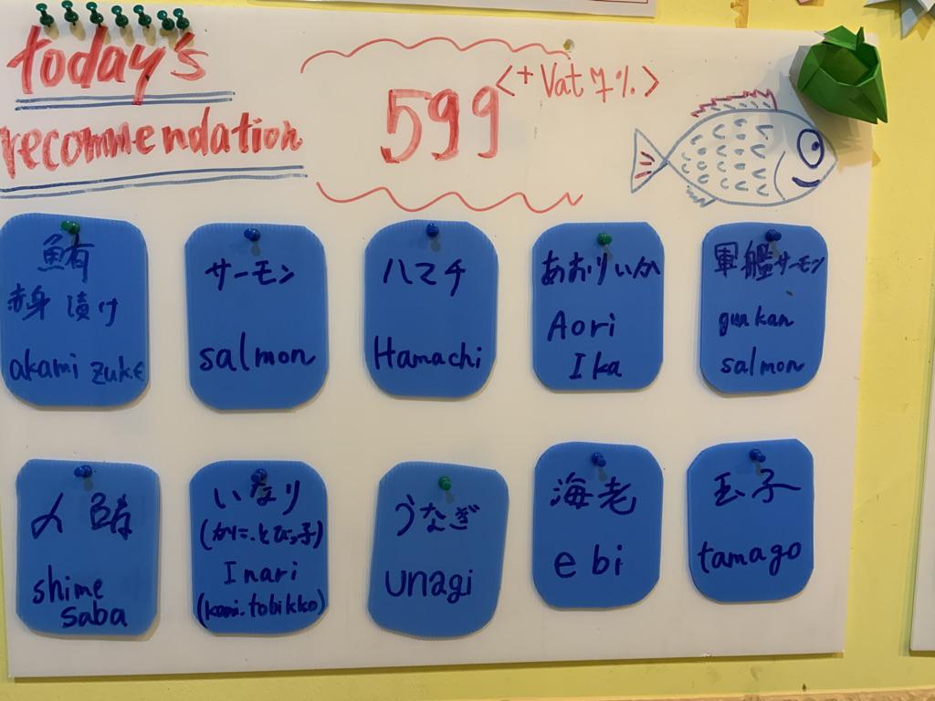 田中水産食べ放題 599バーツ