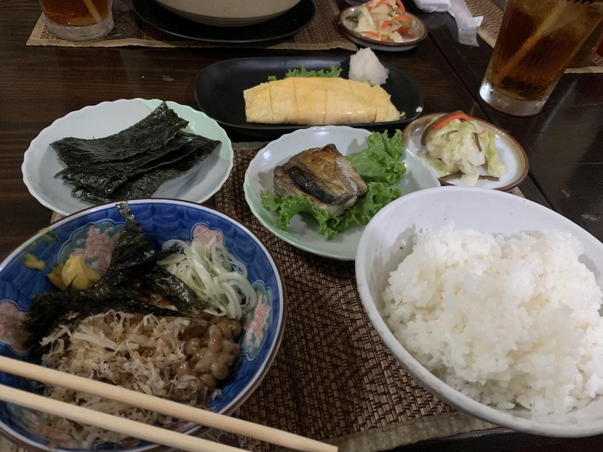 とん清 納豆定食